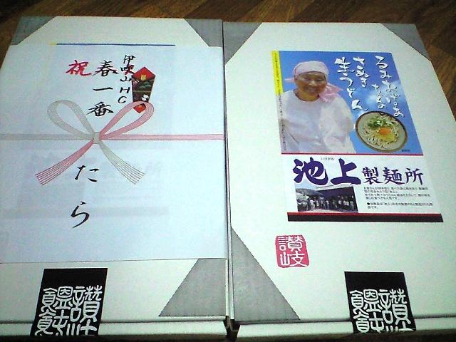 https://blogs.yahoo.co.jp/IMG/ybi/1/24/4d/rumiko_01/folder/696321/img_696321_54517592_5?1208606041