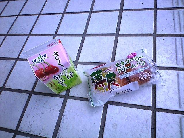 https://blogs.yahoo.co.jp/IMG/ybi/1/24/4d/rumiko_01/folder/696321/img_696321_55049098_1?1211513448