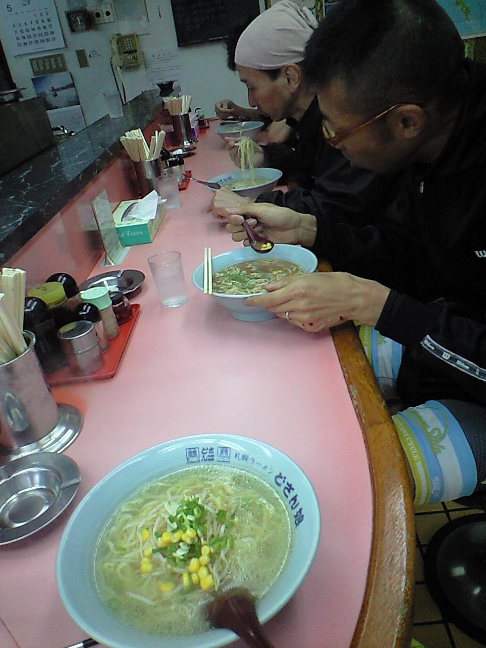 https://blogs.yahoo.co.jp/IMG/ybi/1/24/4d/rumiko_01/folder/696321/img_696321_55049098_2?1211513448