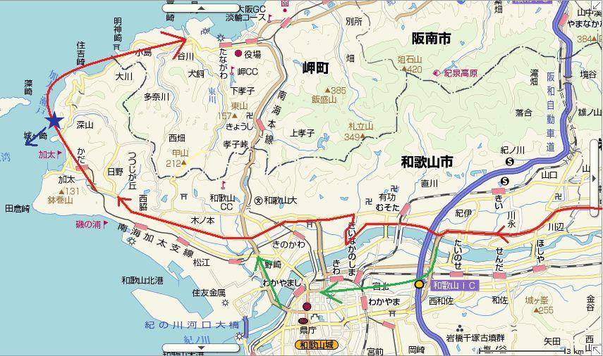 https://blogs.yahoo.co.jp/IMG/ybi/1/24/4d/rumiko_01/folder/696321/img_696321_58621552_9?1235782120