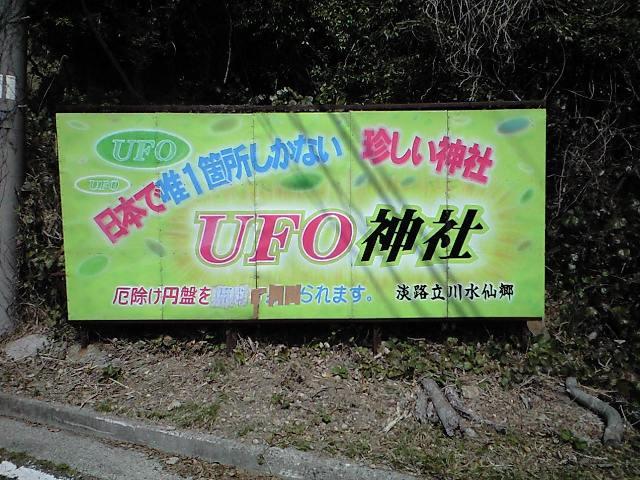 https://blogs.yahoo.co.jp/IMG/ybi/1/24/4d/rumiko_01/folder/1485286/img_1485286_58943716_4?1238471561