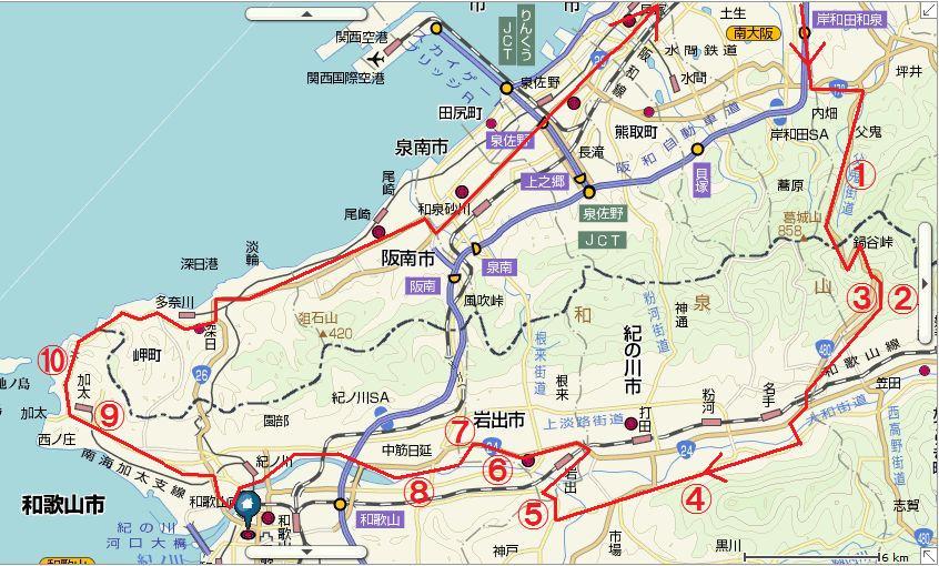 https://blogs.yahoo.co.jp/IMG/ybi/1/24/4d/rumiko_01/folder/1486309/img_1486309_59183064_0?1240459682