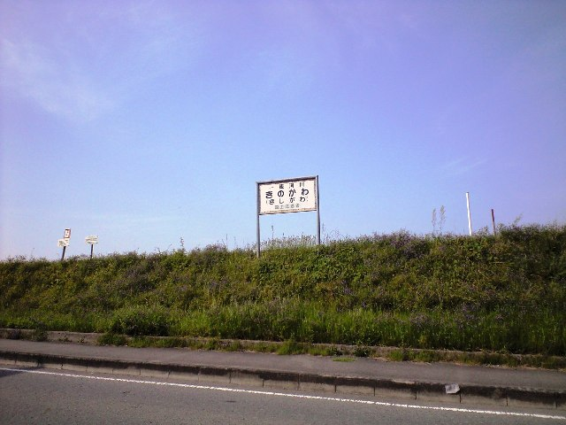 https://blogs.yahoo.co.jp/IMG/ybi/1/24/4d/rumiko_01/folder/1486309/img_1486309_59183064_5?1240459682
