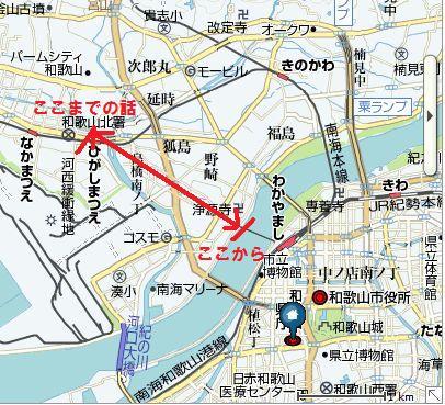 https://blogs.yahoo.co.jp/IMG/ybi/1/24/4d/rumiko_01/folder/1486309/img_1486309_59239820_0?1240960193