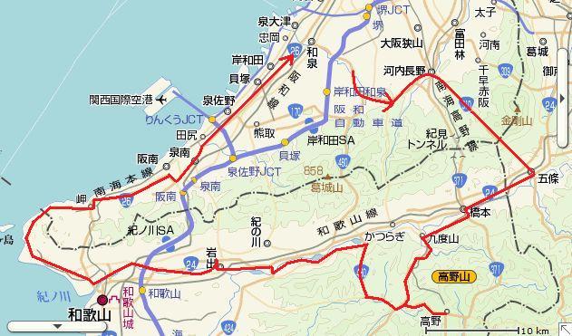 https://blogs.yahoo.co.jp/IMG/ybi/1/24/4d/rumiko_01/folder/1486309/img_1486309_59250614_0?1241063324