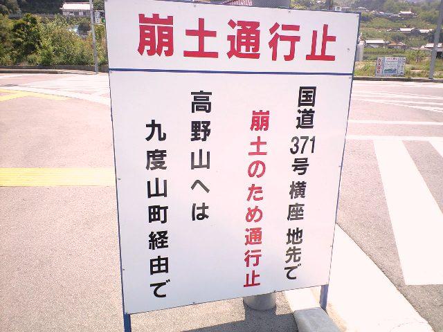 https://blogs.yahoo.co.jp/IMG/ybi/1/24/4d/rumiko_01/folder/1486309/img_1486309_59250614_6?1241063324