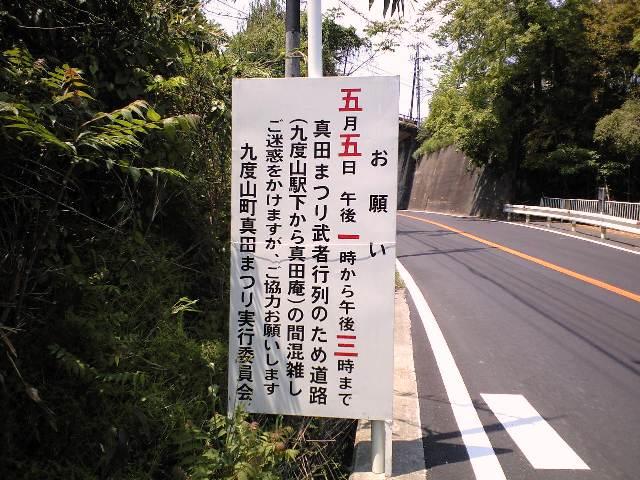https://blogs.yahoo.co.jp/IMG/ybi/1/24/4d/rumiko_01/folder/1486309/img_1486309_59250614_7?1241063324