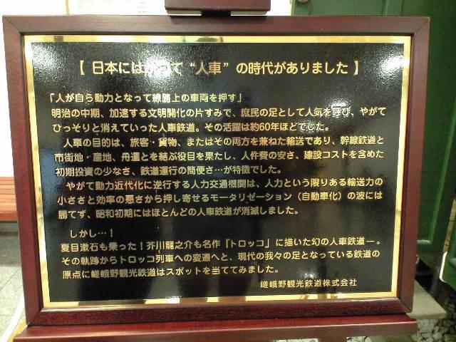 https://blogs.yahoo.co.jp/IMG/ybi/1/24/4d/rumiko_01/folder/493962/img_493962_60241804_3?1251330012