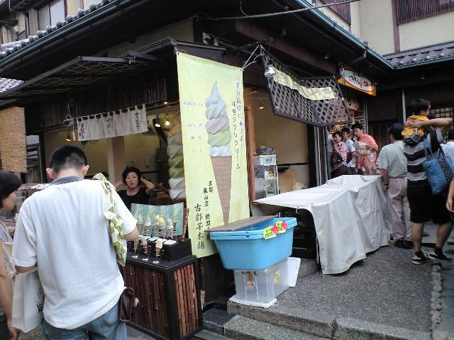 https://blogs.yahoo.co.jp/IMG/ybi/1/24/4d/rumiko_01/folder/493962/img_493962_60245444_0?1251386058