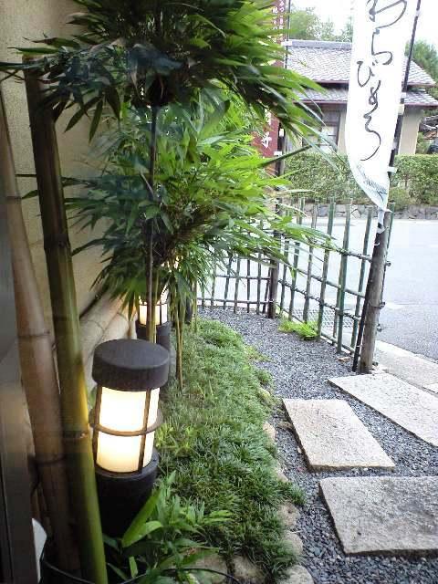 https://blogs.yahoo.co.jp/IMG/ybi/1/24/4d/rumiko_01/folder/493962/img_493962_60245444_3?1251386058