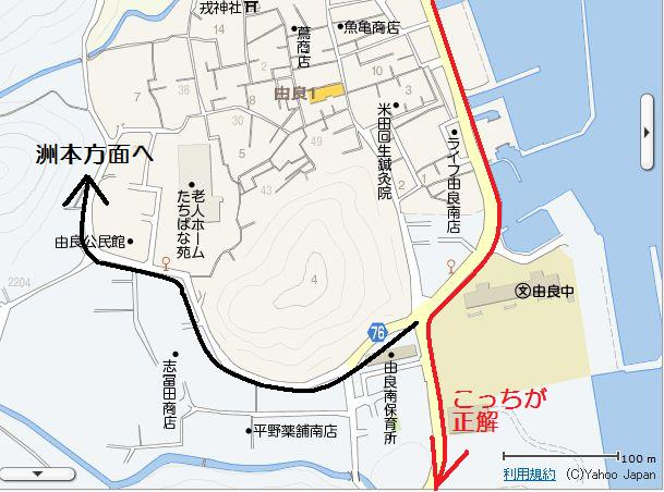 https://blogs.yahoo.co.jp/IMG/ybi/1/24/4d/rumiko_01/folder/1485286/img_1485286_60389878_9?1254195291