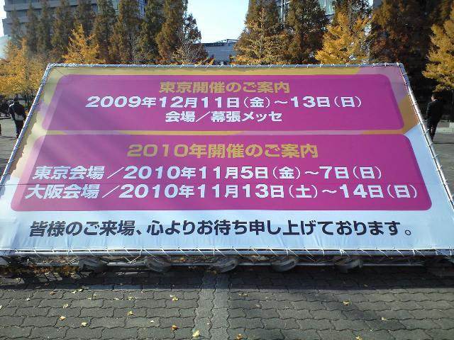 https://blogs.yahoo.co.jp/IMG/ybi/1/24/4d/rumiko_01/folder/1506433/img_1506433_60665774_1?1259899060