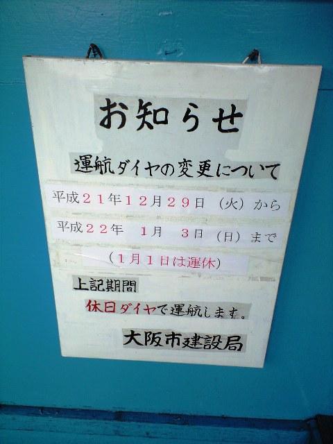 https://blogs.yahoo.co.jp/IMG/ybi/1/24/4d/rumiko_01/folder/1486309/img_1486309_60755969_0?1261958109
