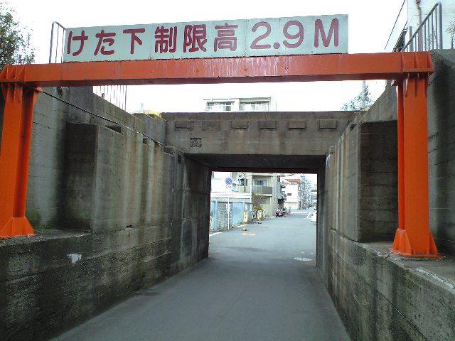https://blogs.yahoo.co.jp/IMG/ybi/1/24/4d/rumiko_01/folder/1486309/img_1486309_60761047_3?1262054112
