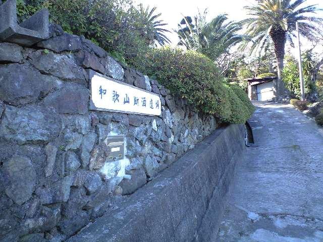 https://blogs.yahoo.co.jp/IMG/ybi/1/24/4d/rumiko_01/folder/493962/img_493962_60885652_8?1264658053