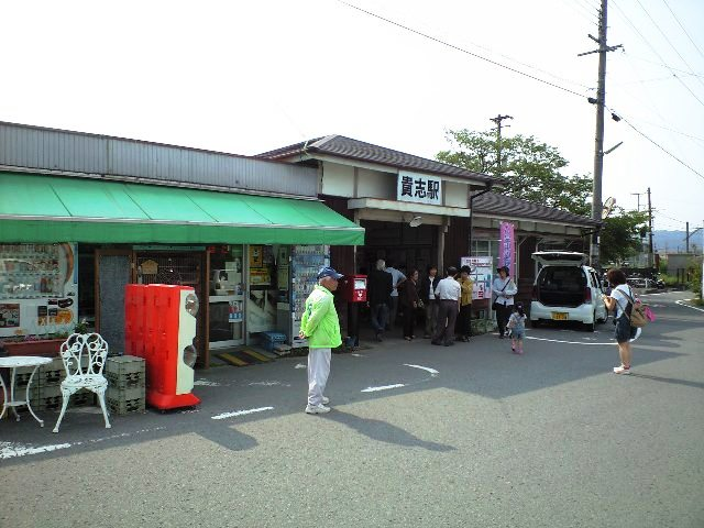 https://blogs.yahoo.co.jp/IMG/ybi/1/24/4d/rumiko_01/folder/1486309/img_1486309_60060517_3?1247875572