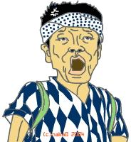 https://blogs.yahoo.co.jp/IMG/ybi/1/5c/b6/ikariya_chosuke_2005/folder/882611/img_882611_19025899_16?1225714179