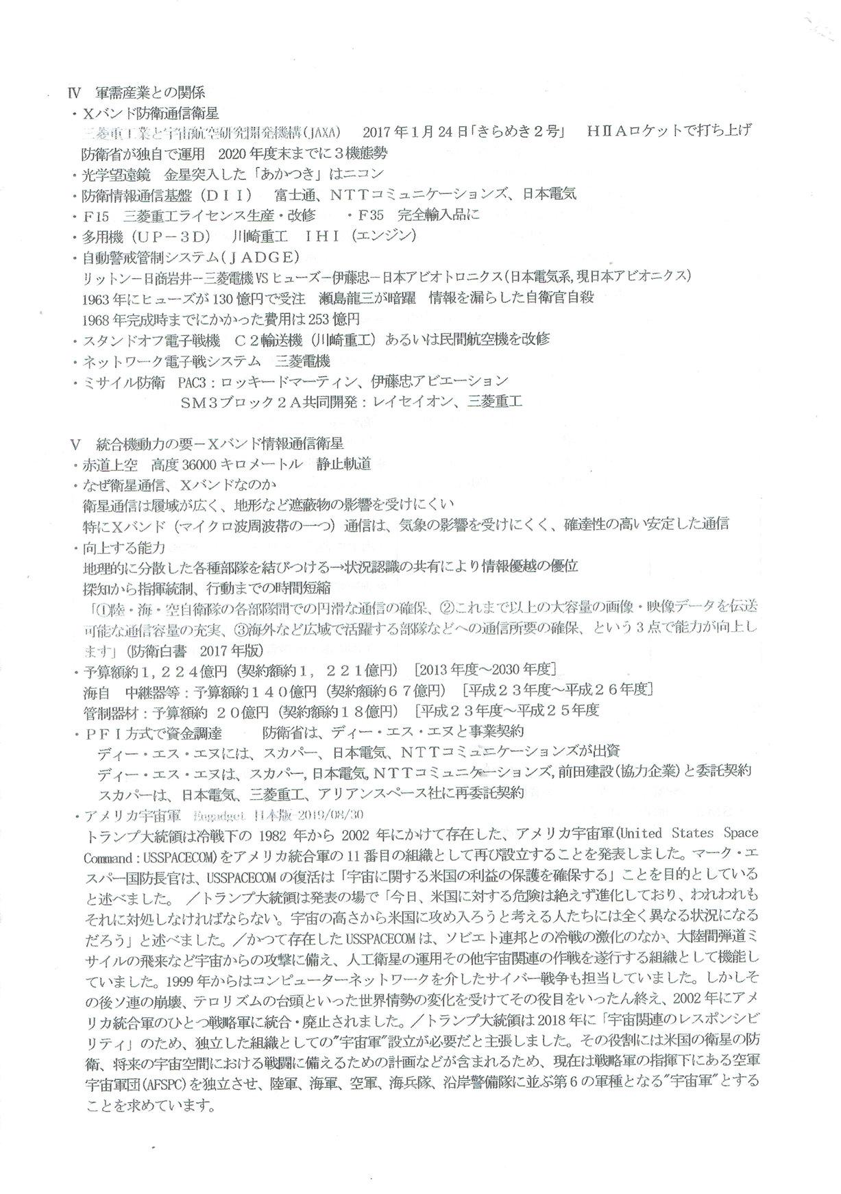 CCF201909180004[1]
