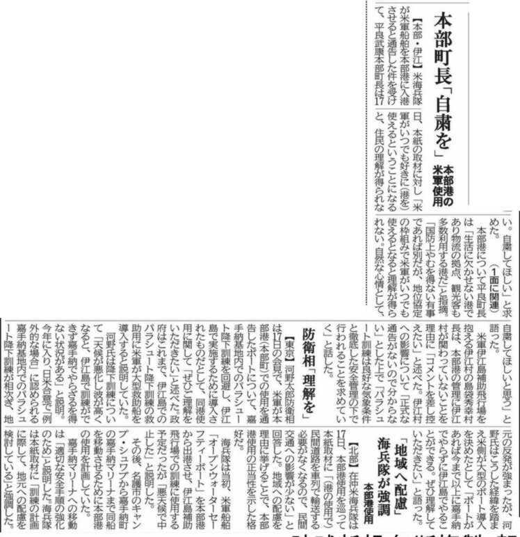 sinpou2019 09186