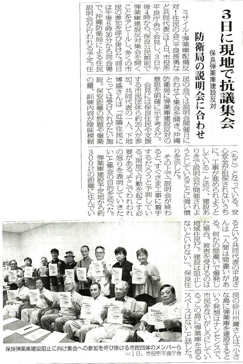 miyakomqinichi2019 10025