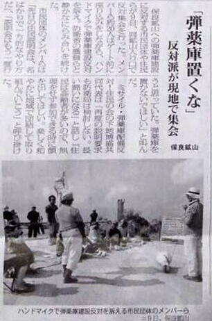 miyakomainichi2019 10101