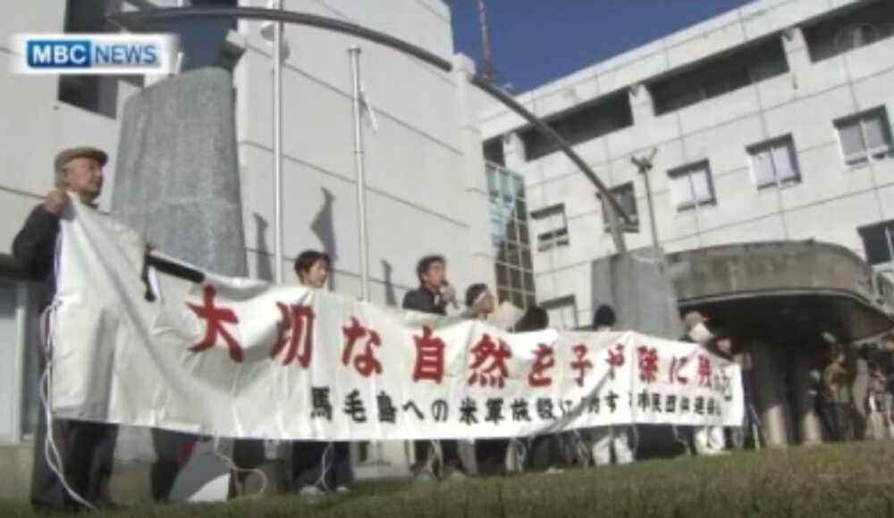 2019 1220 馬毛島抗議01