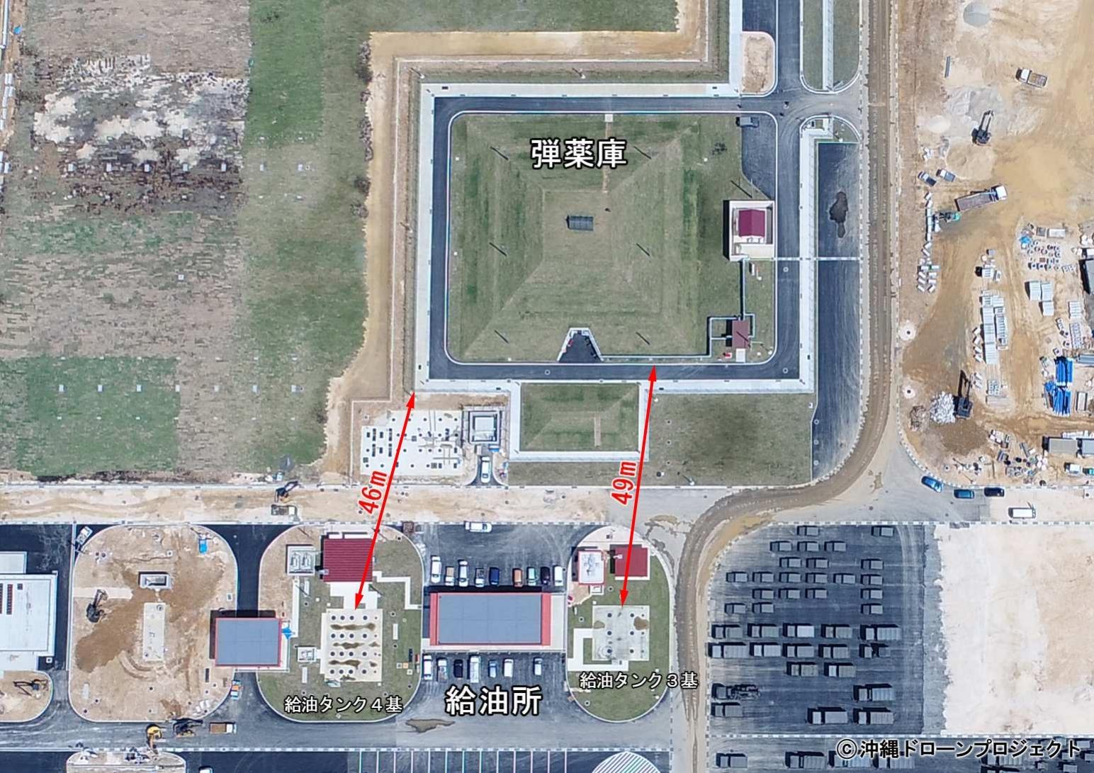 弾薬庫と燃料タンクの位置関係