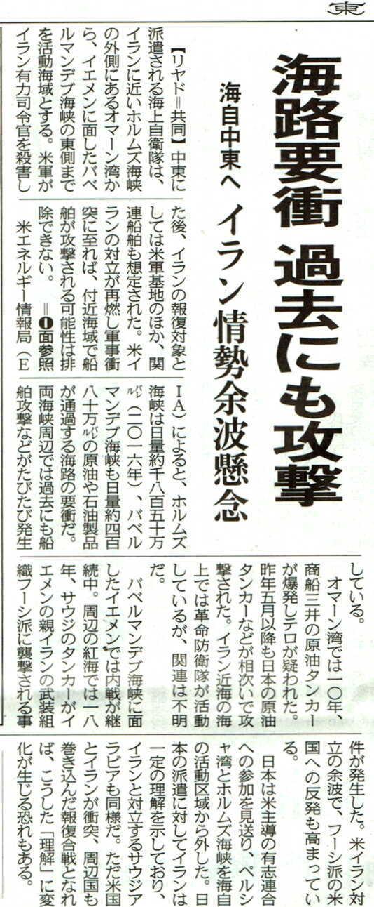 tokyo2020 01112