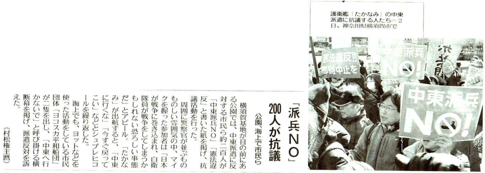 tokyo2020 02033