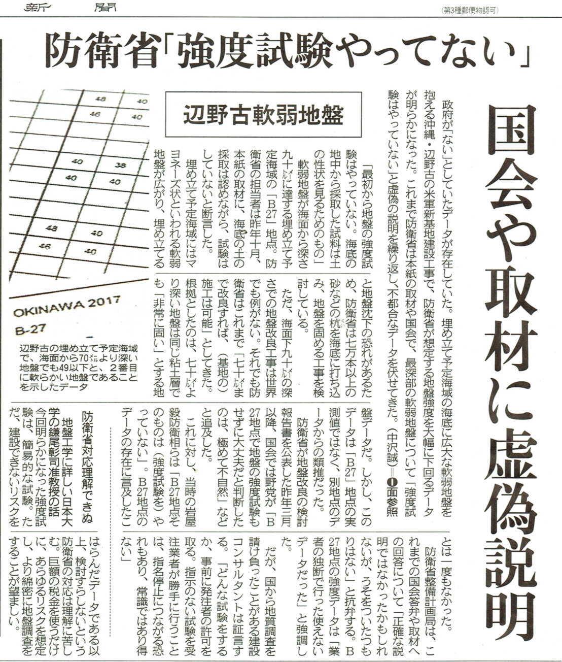 tokyo2020 02082