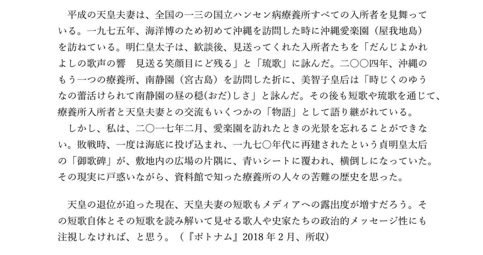 内野光子さんのブログより02a