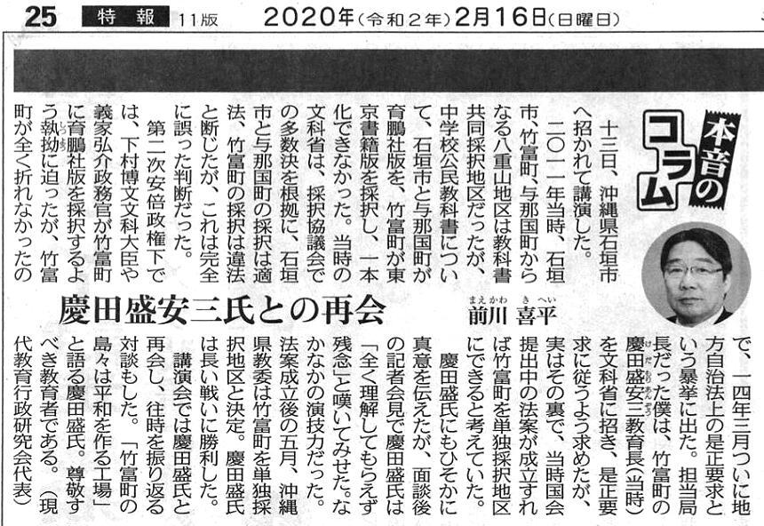 tokyo2020 02161