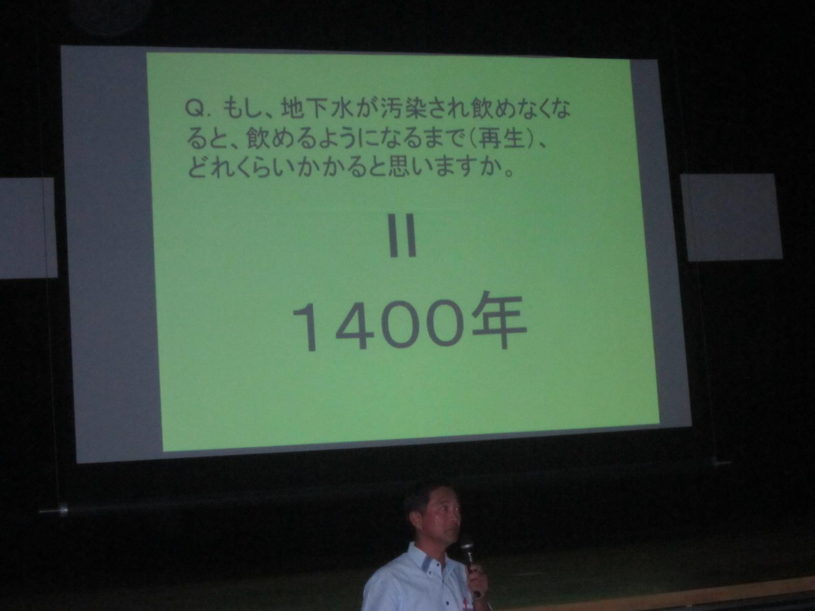 IMG_4605.jpg