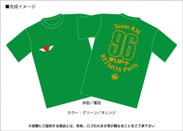 96up_2020_Tshirt_01