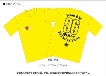 96up_2020_Tshirt_02