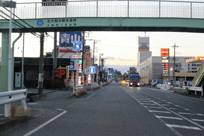 神奈川県道・東京都道56号目黒町町田線