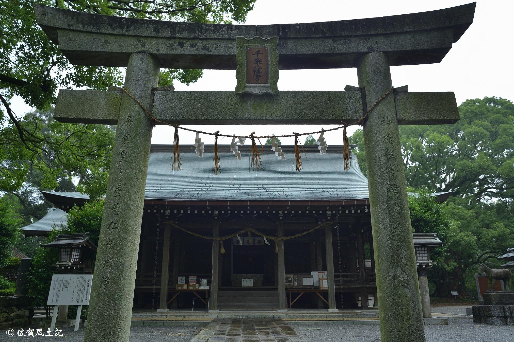 千栗神社②
