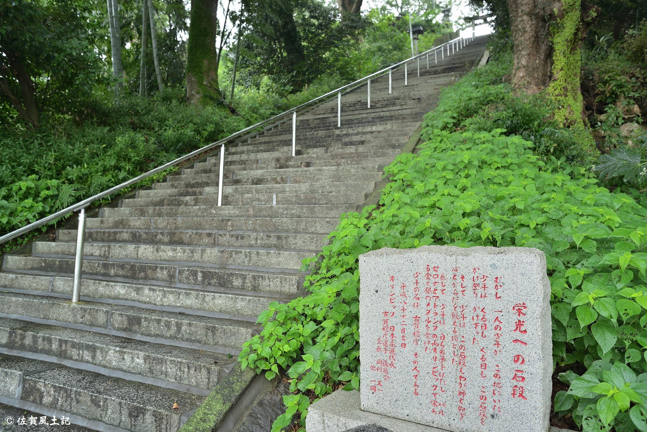 千栗神社③