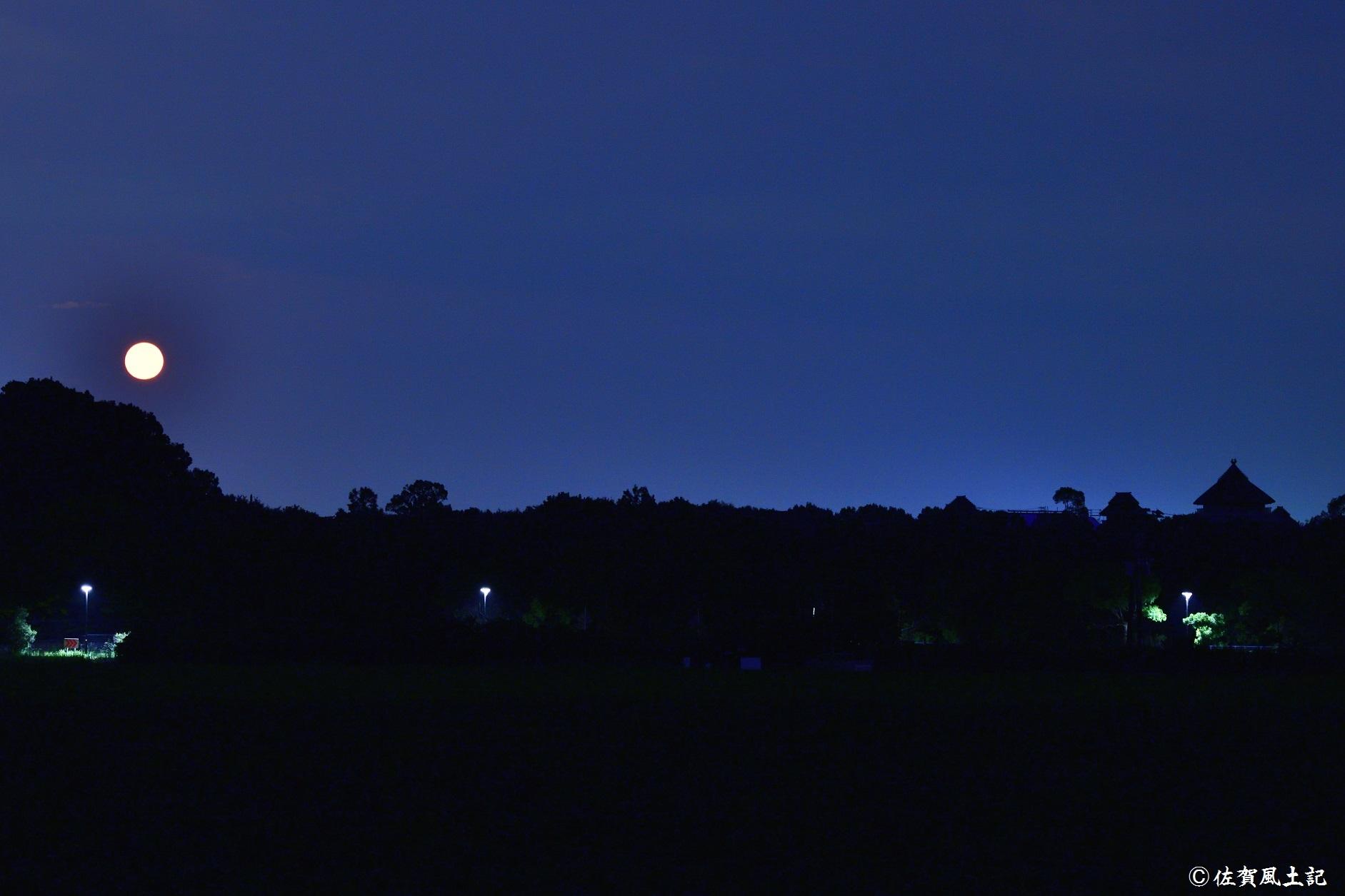 吉野ヶ里満月