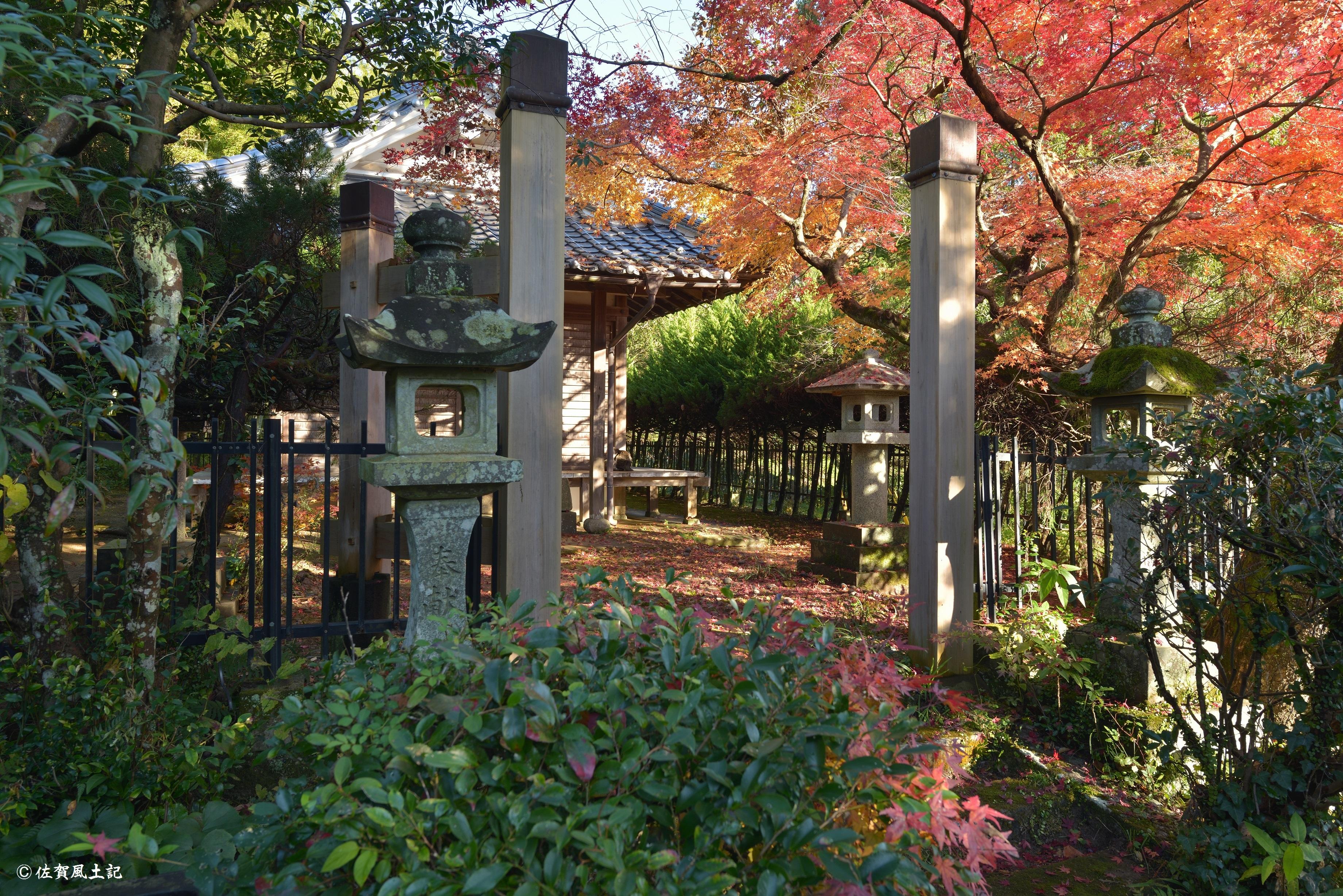 春日ご墓所