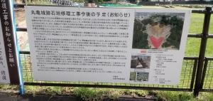 1910丸亀城石垣復旧状況1