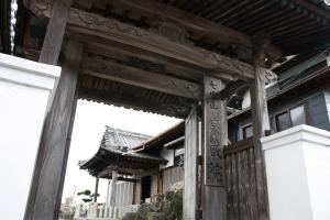 七宝山泉蔵院1