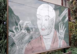 善通寺黒板アート6