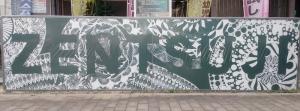 善通寺黒板アート11