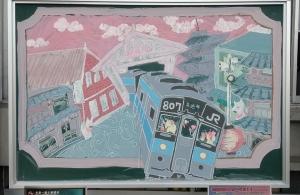 善通寺黒板アート22