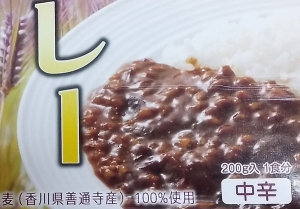 もち麦カレー2