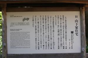 瀬戸ゲイ四国村11
