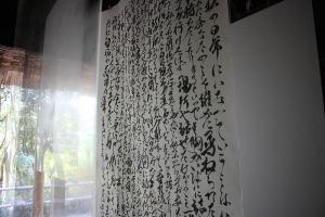 瀬戸ゲイ四国村15
