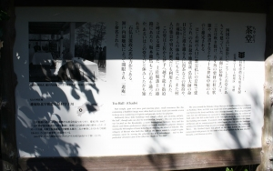 瀬戸ゲイ四国村38