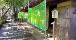 瀬戸ゲイ四国村63